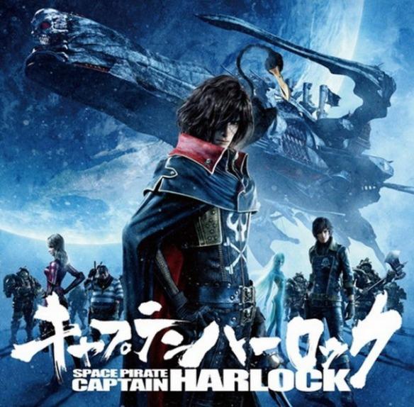 diffuso-un-video-in-motion-capture-di-captain-harlock-3d